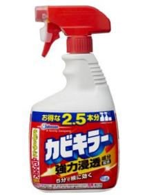 風呂マットの水垢やカビを一発で簡単に落とす方法