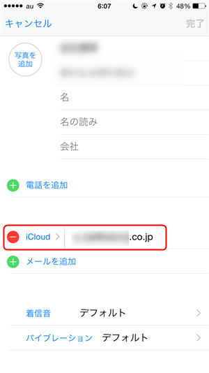 diary20151125-01_airdrop3