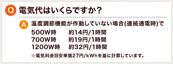 2016-01-11_10h24_01