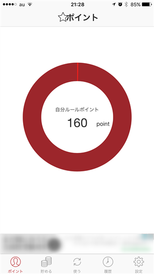 jibunoiuntoprogram-0