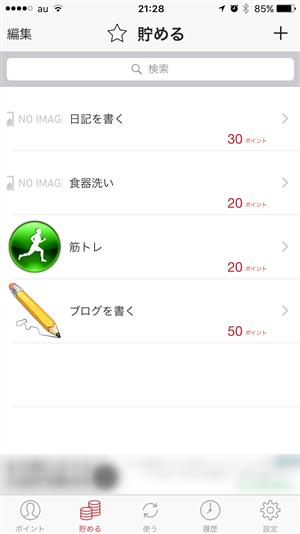 jibunoiuntoprogram-1