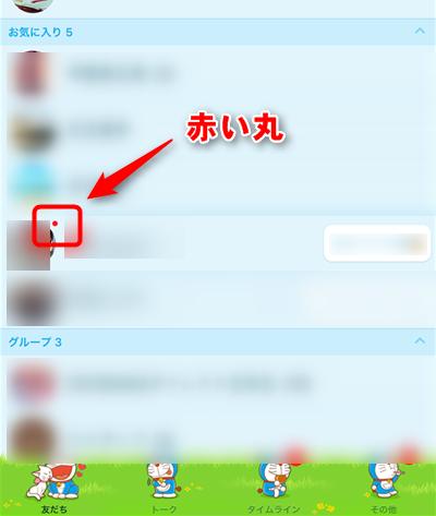line_redmark_1
