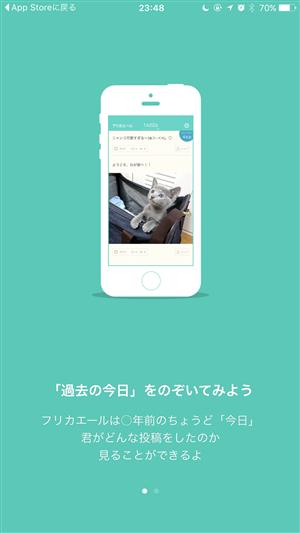 furikaeeru_20160702-00