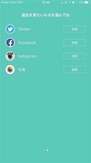 furikaeeru_20160702-02