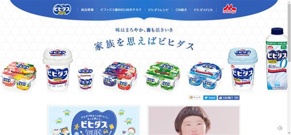 yogurt-meneki-01