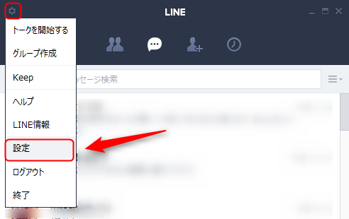 line-proxy-howto-20160831-01