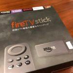 Amazon Fire TV Stickを買ってみたので開梱。Netflixの視聴も楽々完了でした