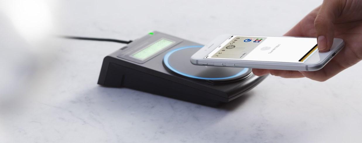 ホームボタンからほぼ確実にApple Payを上手に起動する方法