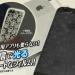 【これは可愛くてオシャレ!】着信があるとキャラが光って点滅するiPhone 5用ディズニーフィルムが発売