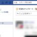 [Facebook]ニュースフィードから非表示にした友達を復活(再表示)させる方法