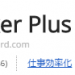 【Checker Plus for Gmail】複数アカウントも利用可能なGmail系最強のChrome拡張機能