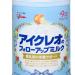 アイクレオ:子供の風邪予防や免疫力向上に効果があると話題のフォローアップミルクを試してみた